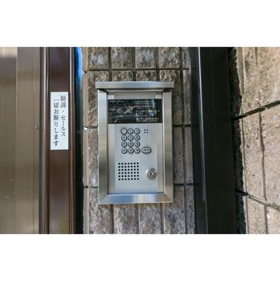 【セキュリティ】クラールパラシオン目黒東山