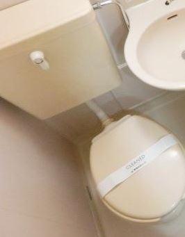 【トイレ】クラールパラシオン目黒東山