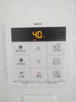 【設備】ラネ・ド・シアンB