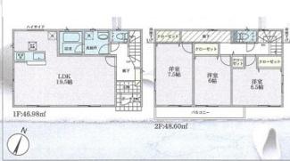 平塚市公所第16 新築戸建 全2棟1号棟