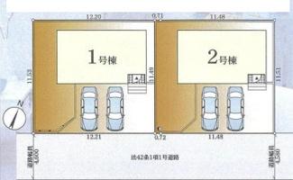 【区画図】平塚市公所第16 新築戸建 全2棟1号棟