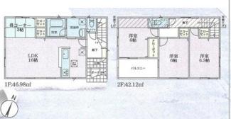 平塚市公所第16 新築戸建 全2棟2号棟