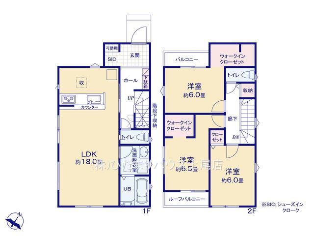 見沼区中川20-2期 新築一戸建て リナージュ 01