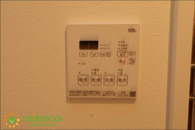 24時間換気システムでお部屋の空気は常に気持ちよく♪