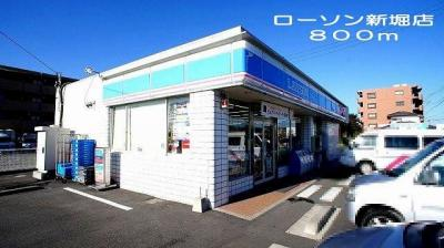 ローソン熊谷新堀店まで800m