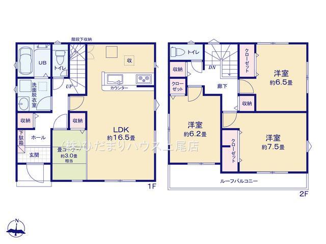 蓮田市西新宿 20-1期 新築一戸建て リナージュ 01