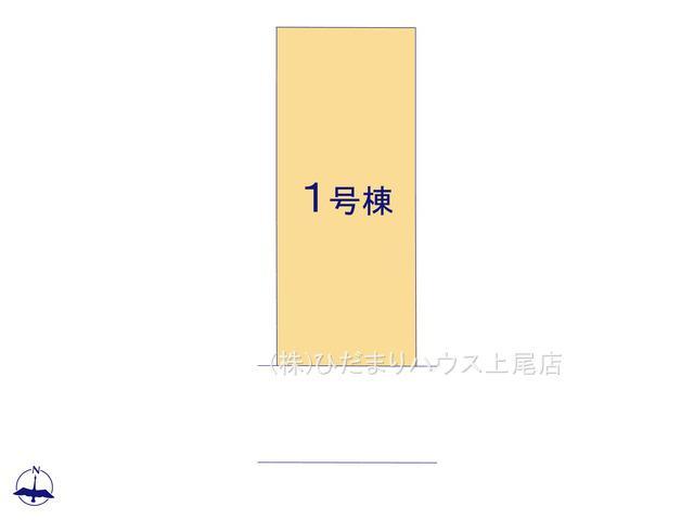【区画図】蓮田市西新宿 20-1期 新築一戸建て リナージュ 01