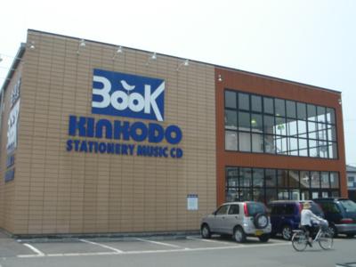大型書店まで320m