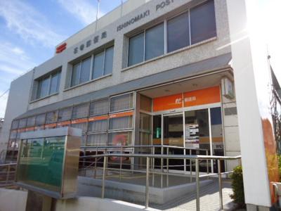 石巻郵便局まで785m