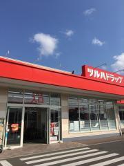 ツルハドラッグ石巻広渕店まで657m