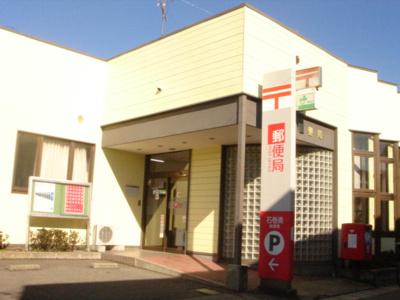 渡波郵便局まで640m
