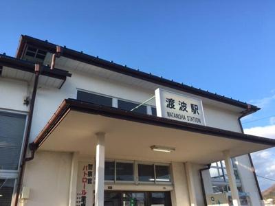 渡波駅(JR 石巻線)まで846m