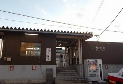 仙石線蛇田駅まで3000m