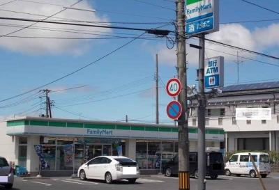ファミリーマート石巻西山町店まで180m