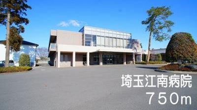 埼玉江南病院まで750m