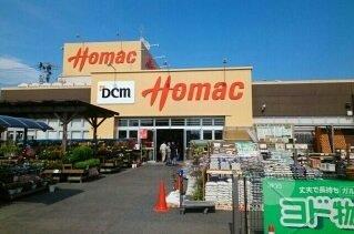 DCMホーマック石巻店まで600m