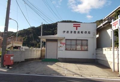 伊原津簡易郵便局まで1300m