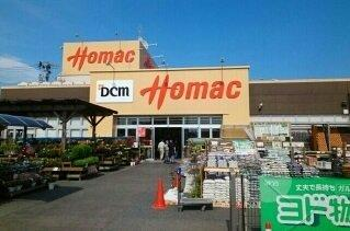 DCMホーマック石巻店まで850m