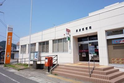 渡波郵便局まで350m