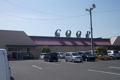 みやぎ生協 石巻大橋店まで750m