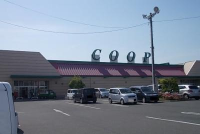 みやぎ生協石巻大橋店まで750m