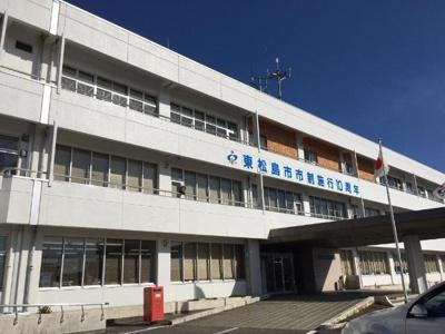 東松島市役所鳴瀬庁舎まで300m