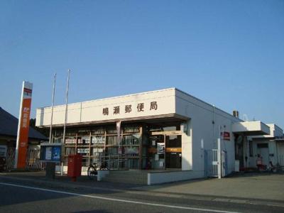 鳴瀬郵便局まで1,135m
