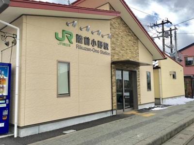 陸前小野駅(JR 仙石線)まで567m