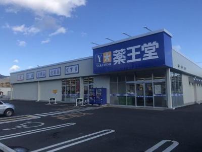 薬王堂気仙沼鹿折店まで625m