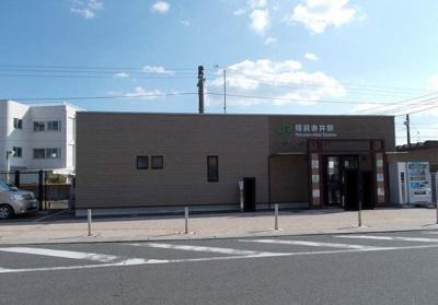 JR仙石線 陸前赤井駅まで1200m