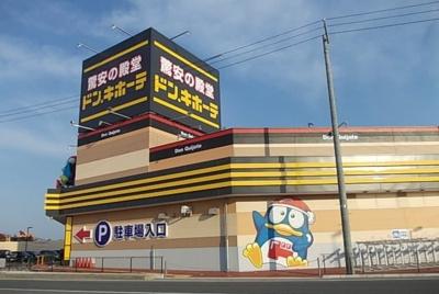 ドンキホーテ石巻街道矢本店まで550m