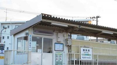 JR仙石線 東矢本駅まで1300m