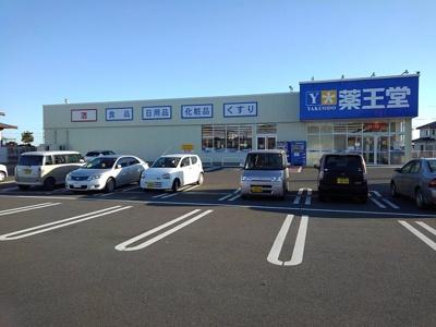 薬王堂 東松島鳴瀬店まで1700m
