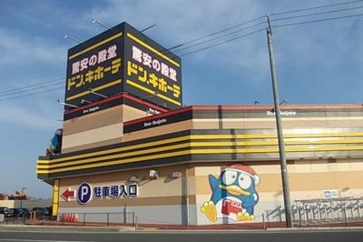 ドン・キホーテ 石巻街道矢本店まで1300m