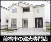 前橋市富士見町時沢 1号棟の画像