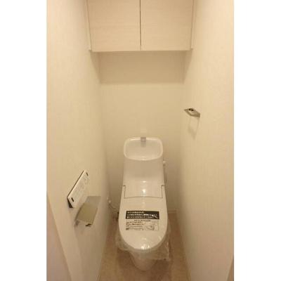 【トイレ】AZEST練馬春日町