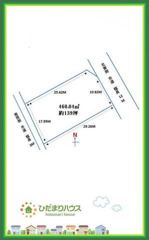 【土地図】水戸市八幡町 売地 139坪