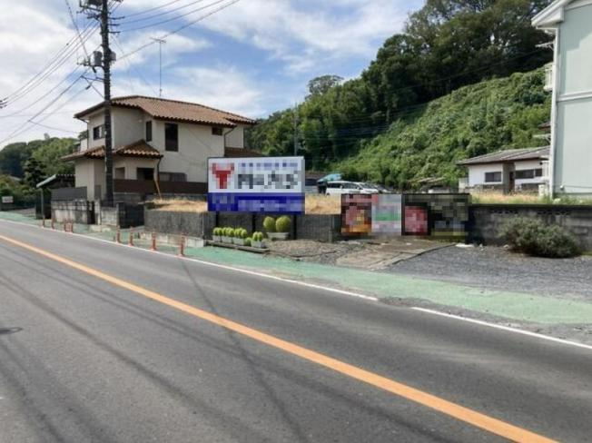 【周辺】水戸市八幡町 売地 139坪