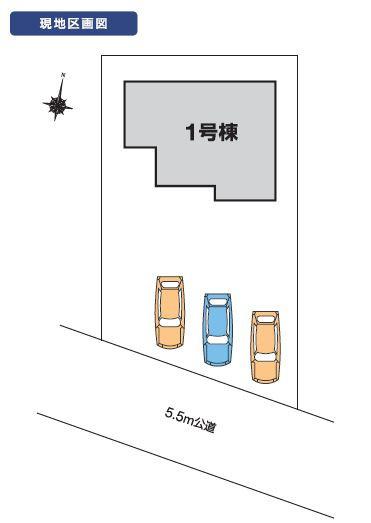 1号棟 カースペースゆったり3台以上可能です。お近くの完成物件をご案内いたします(^^)/住ムパルまでお電話下さい!