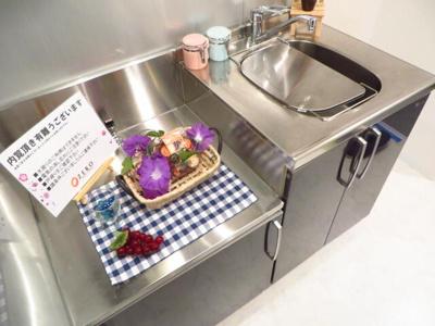 【キッチン】Aレガート蕨