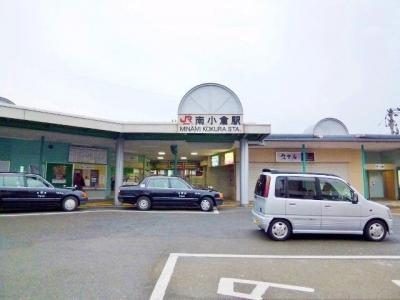 JR南小倉駅まで1300m