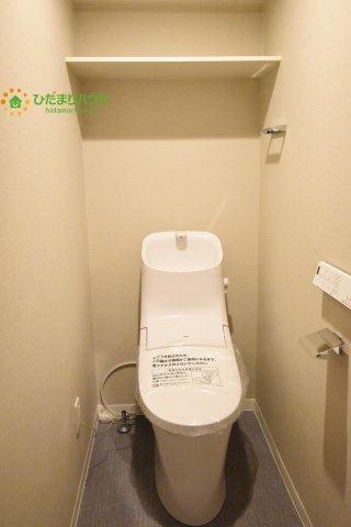 【トイレ】センチュリー桶川