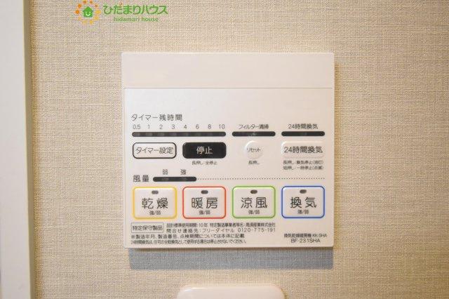 【冷暖房・空調設備】センチュリー桶川