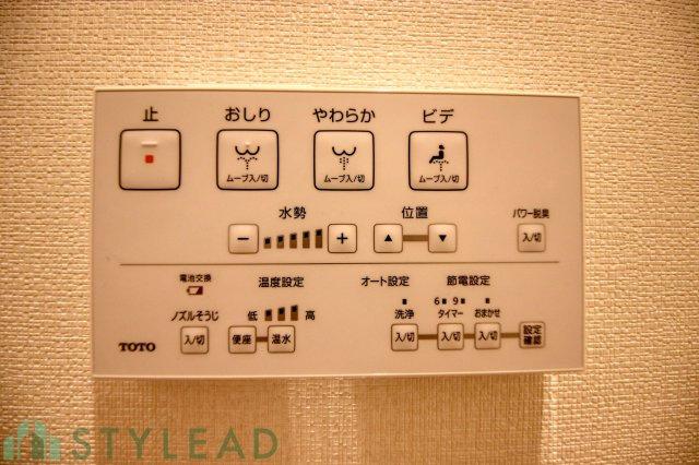 【トイレ】東急ドエルアルス日吉