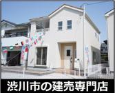 渋川市金井 2号棟の画像