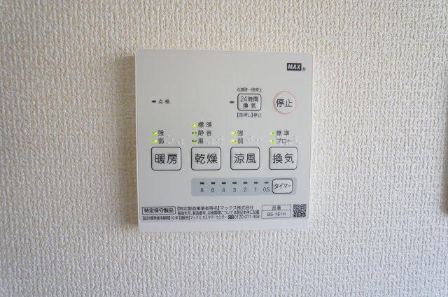 【同仕様施工例】浴室内の温度調整ができるので入浴時に快適に過ごすことができます。ヒートショック対策になります。