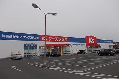 ケーズデンキ加賀野店まで1600m