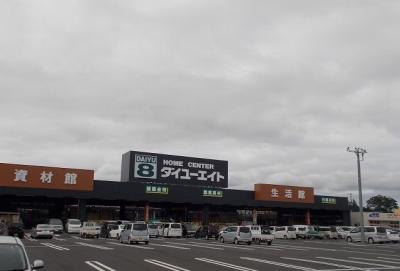 ダイユーエイト登米中田店まで1200m