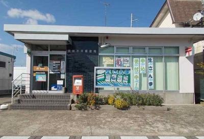 宮城赤井郵便局まで300m