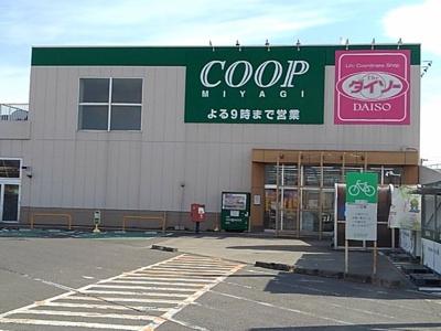 コープ 加賀野店まで800m